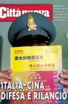 Italia – Cina: Difesa e rilancio
