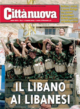 Il Libano ai libanesi