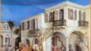 Presepe siciliano