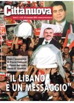 Il Libano è un messaggio