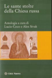 Le sante stolte della Chiesa russa