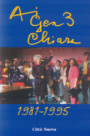 Ai gen 3 (1981-1995)