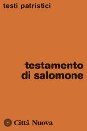 Testamento di Salomone
