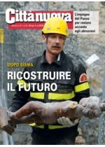 Ricostruire il futuro