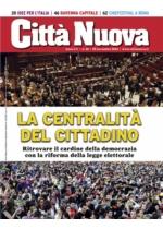 La centralità del cittadino