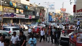 Bangalore metropoli simbolo