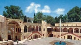 Il sogno dell'emiro Fakhreddine