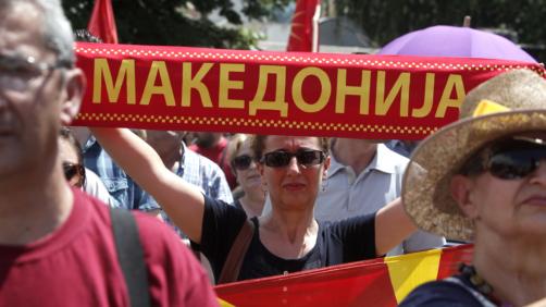 Proteste contro l'accordo sul nome della Macedonia