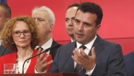 Nasce la Macedonia del Nord