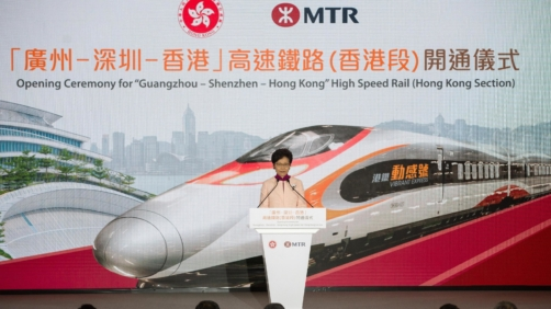 epa07038445 Hong Kong Chief Executive Carrie Lam officiates at the opening ceremony of the Hong Kong section of the Guangzhou-Shenzhen-Hong Kong Express Rail Link at Hong Kong West Kowloon Station in Hong Kong, China, 22 September 2018. After being delayed for three years and overshooting its cost estimate by a third, Hong Kong's cross-border high-speed rail link is finally set to serve its first passengers on 23 September.  EPA/JEROME FAVRE