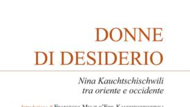 Nina e le donne di desiderio spirituale