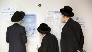 Israele al bivio
