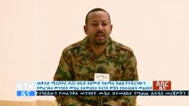 Etiopia, spettacolare golpe fallito