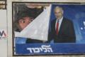 Elezioni in Israele e pace in Medio Oriente