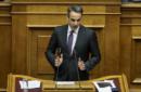 Grecia, primi 6 mesi di Mitsotakis