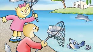 Earth Day, l'impegno dei bambini per custodire la Terra