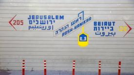 Israele e Libano si incontrano per parlare di gas
