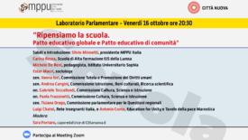 """Laboratorio parlamentare """"Ripensiamo la scuola. Patto educativo globale e patto educativo di comunità"""""""