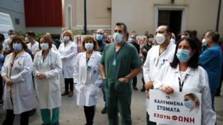 Lockdown in Grecia e austerità imposta