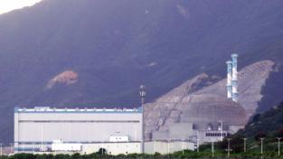 La Cina e il nucleare
