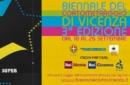La Biennale del Corto a Vicenza